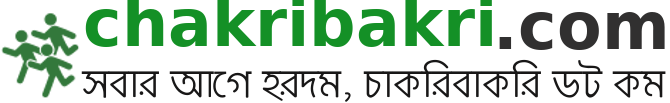Latest Jobs and vacancies in Bangladesh